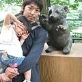 多摩動物園 064.jpg