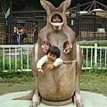 多摩動物園 100.jpg