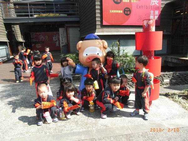 幼稚園 052.jpg