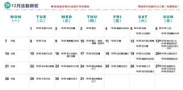 螢幕快照 2015-12-11 下午11.53.32.png