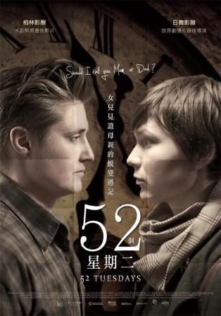 movie_014472_117922.jpg