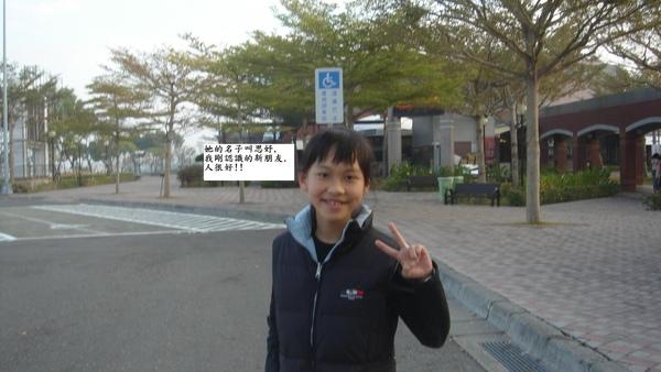 照片2009年1月22日 015.jpg