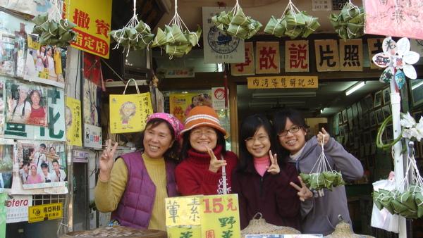 照片2009年1月22日 052.jpg