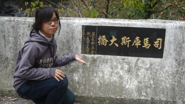 照片2009年1月22日 102.jpg