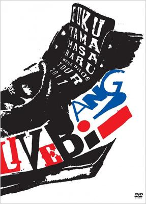 2011 「The Live Bang!!」 Tour live dvd
