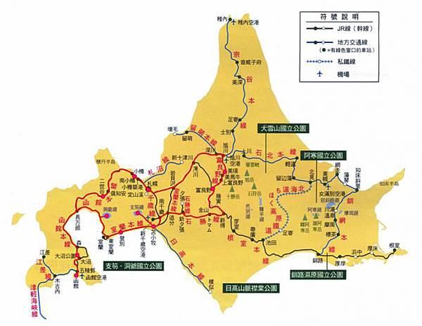 北海道地圖˙