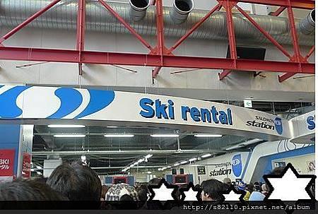ski rental