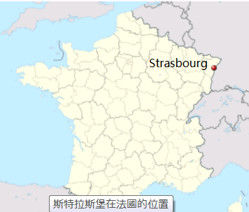 Strasbourg in France.png
