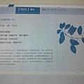 DSC_0050