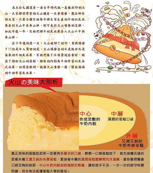 商品資訊2.jpg