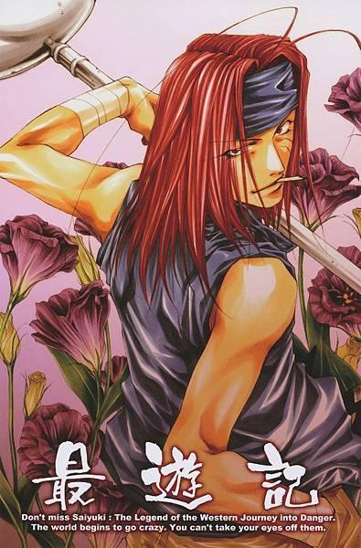 SAIYUKI POSTCARD「RED」沙悟凈-14.jpg