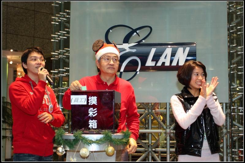 2010年耶誕晚會 25