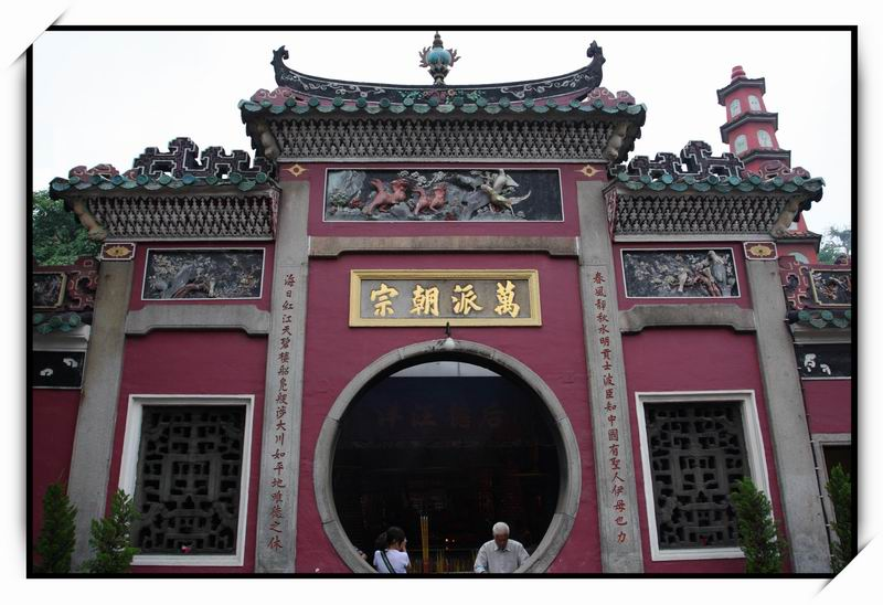 媽閣廟(A-Ma Temple)04