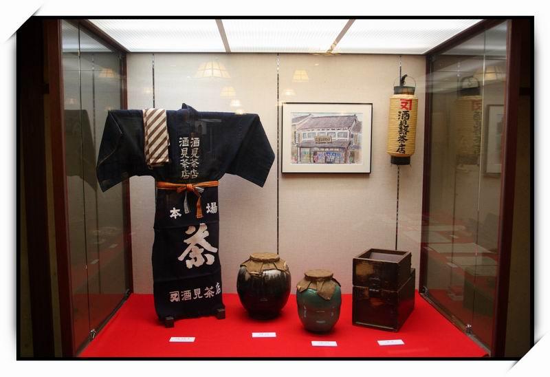 金沢市老舗記念館(Kanazawa Shinise Kinenkan Museum)10