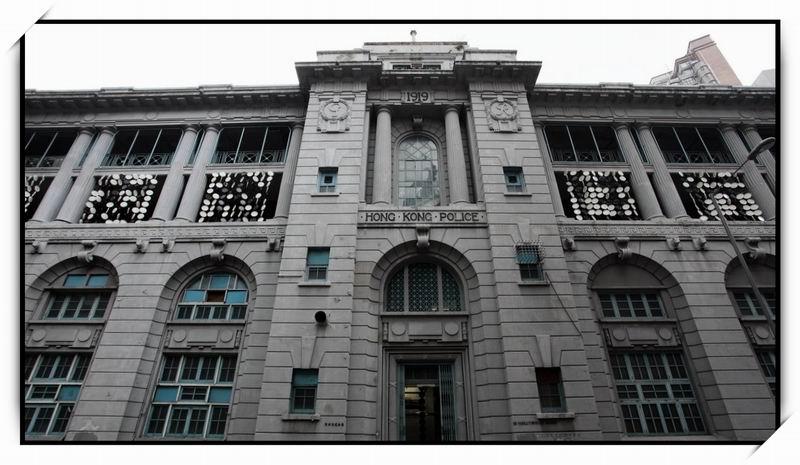舊中區警署(Central Police Station)01