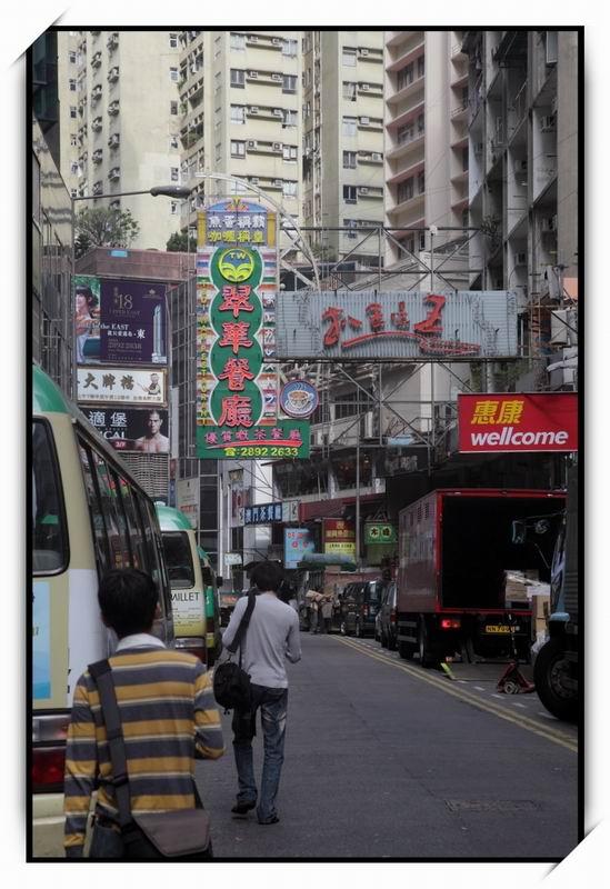 翠華餐廳(Tsui Wah Restaurant)01