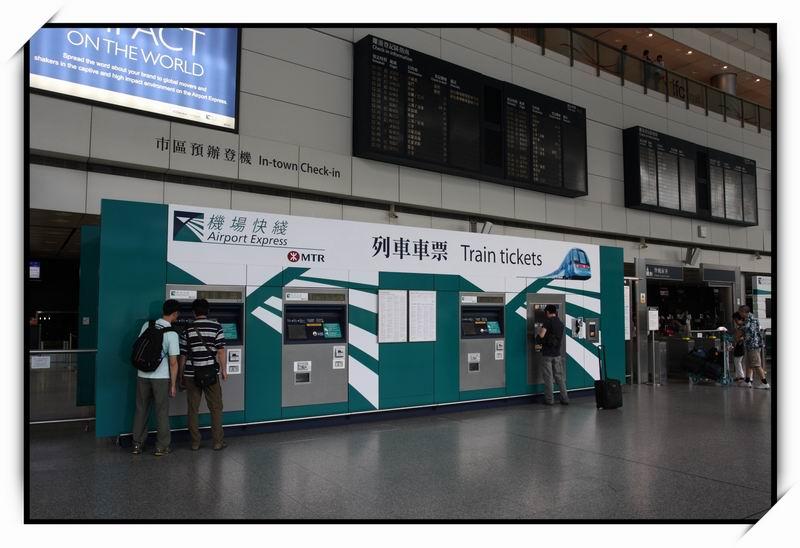 港鐵(Mass Transit Railway)機場快線(Airport Express)香港站(Hong Kong Station)01