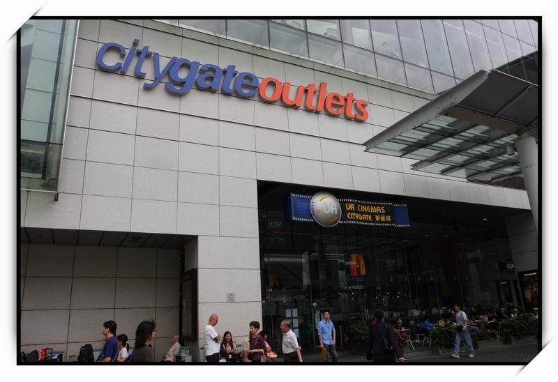 東薈城名店倉(Citygate Outlets)