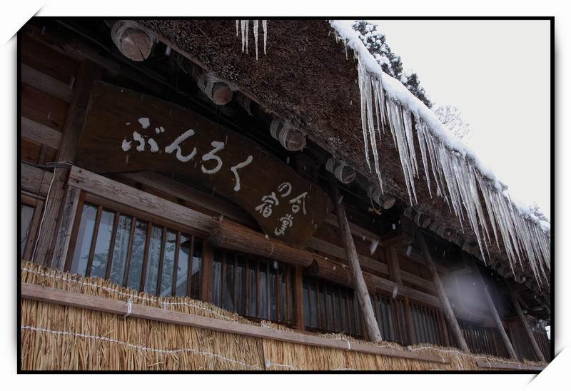 白川鄉(Shirakawa-go)11