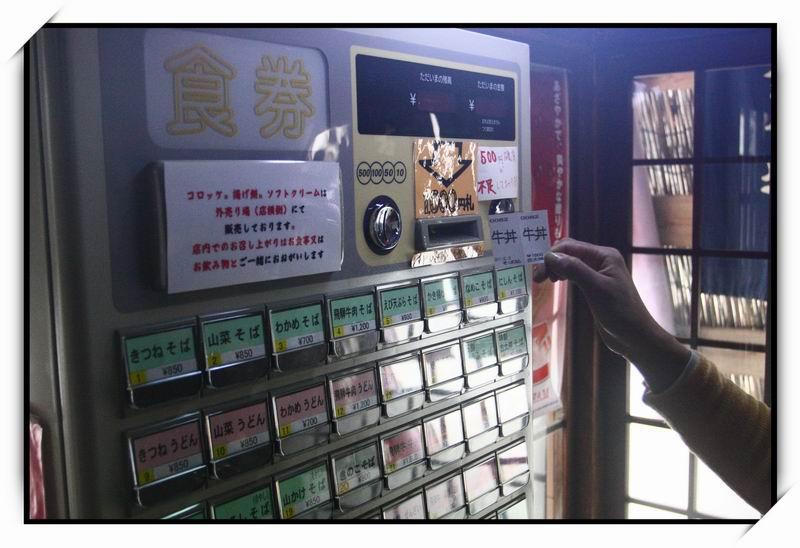 白川鄉(Shirakawa-go)47