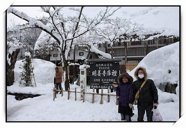 白川鄉(Shirakawa-go)53