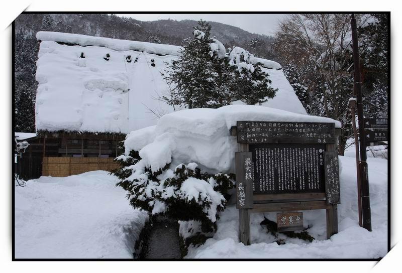 白川鄉(Shirakawa-go)60