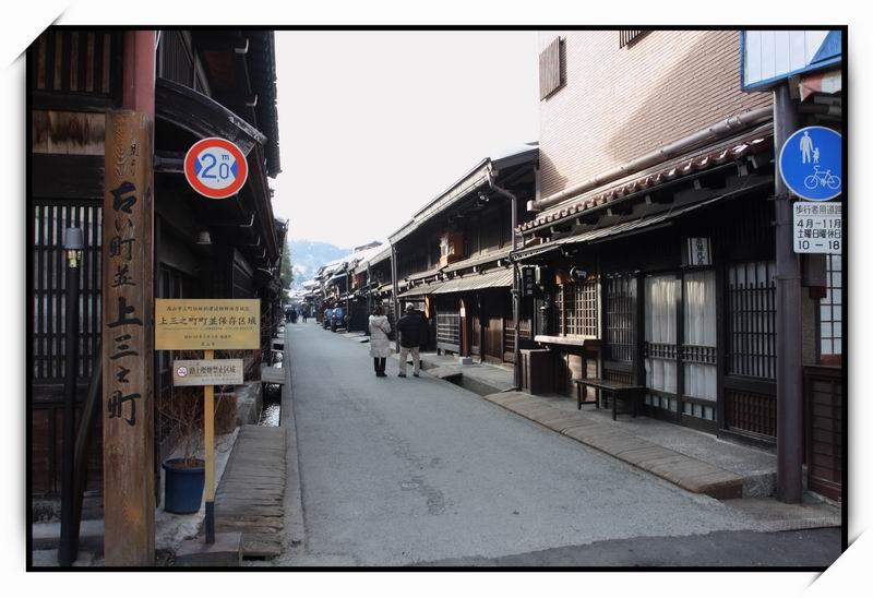 上三之町(Kamisannomachi)01