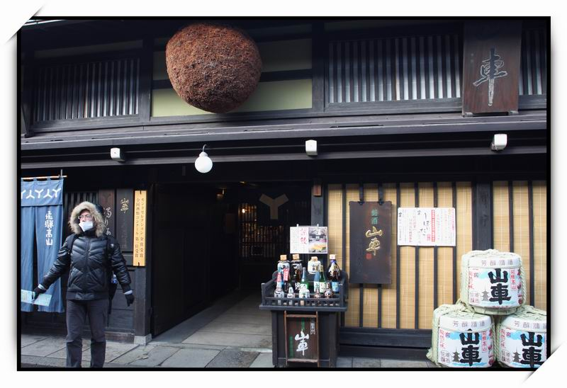上三之町(Kamisannomachi)04