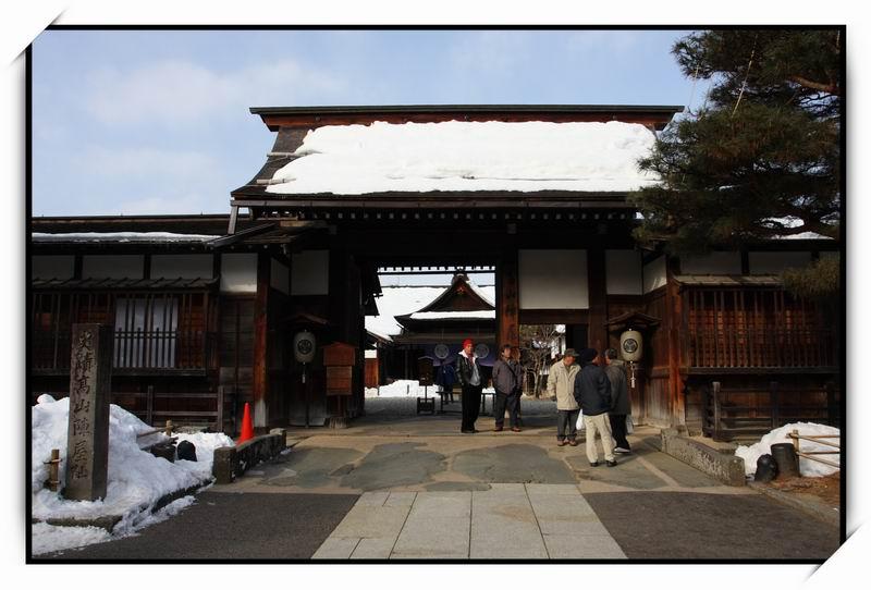 高山陣屋(Takayama Jinya)