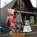 大沼国定公園(Ōnuma Quasi-National Park)13