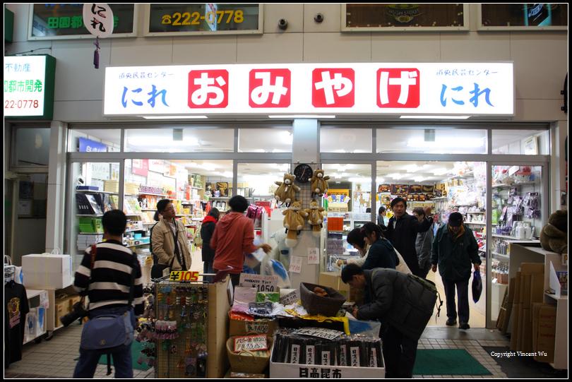 狸小路商店街(Tanukikoji Shopping Arcade)02