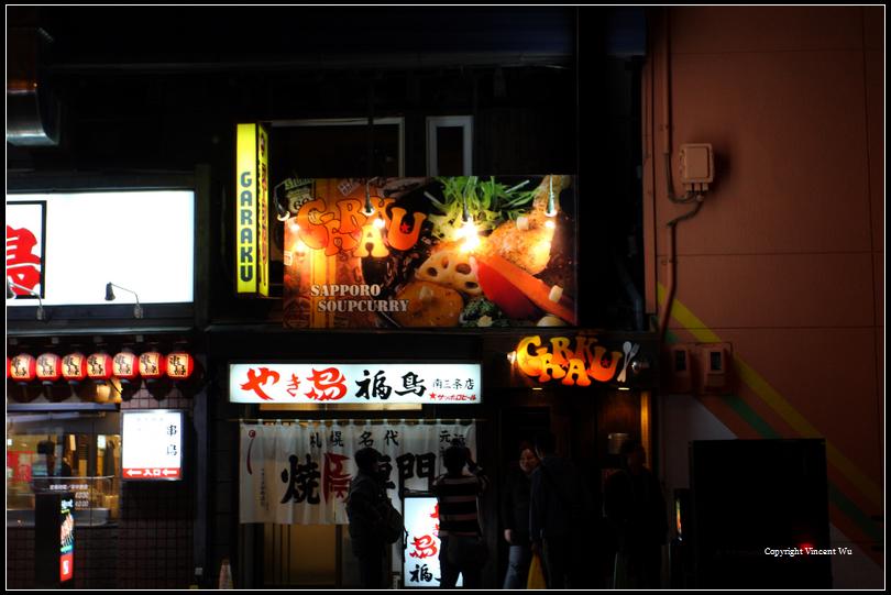 狸小路商店街(Tanukikoji Shopping Arcade)03