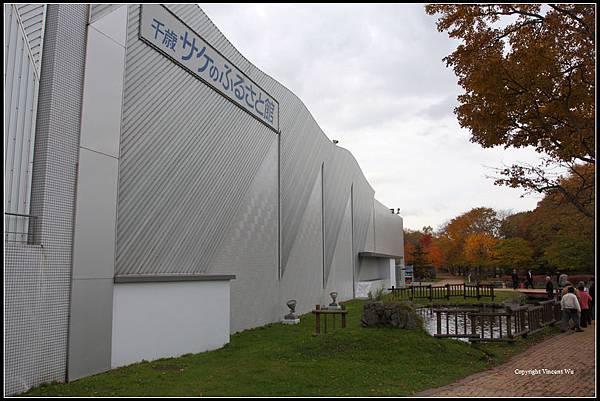 千歳サケのふるさと館(Chitose Salmon Aquarium)03