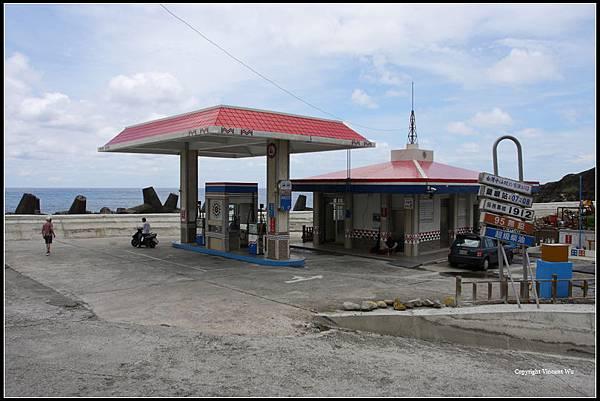 中油蘭嶼站