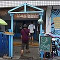 蘭嶼.藍咖啡屋01