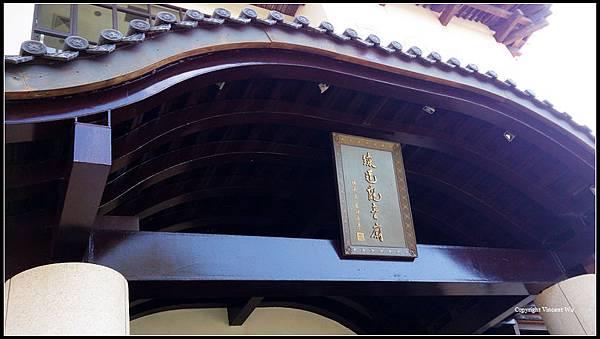 緣道觀音廟02