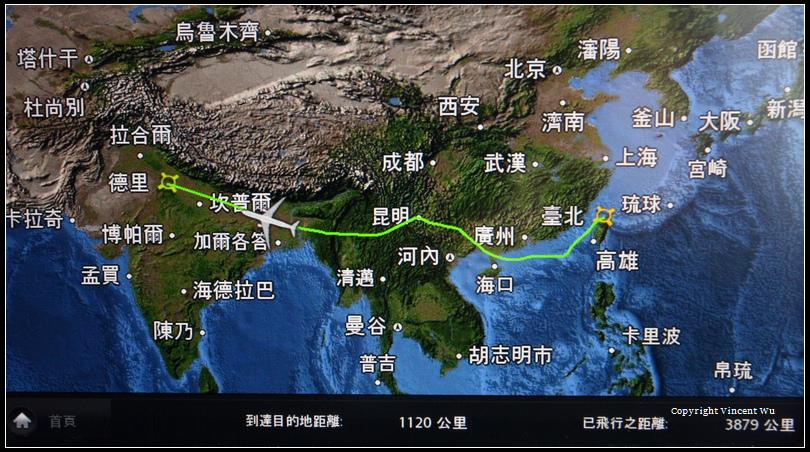 中華航空(China Airlines)03