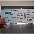 瓦拉那西國際機場(Lal Bahadur Shastri International Airport)03