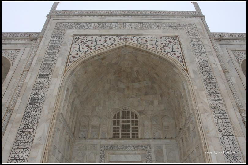 泰姬瑪哈陵(Taj Mahal)11