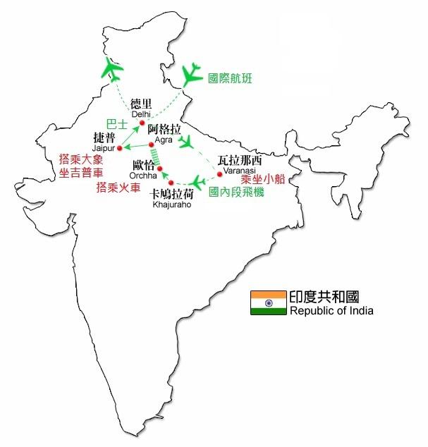 地圖_印度行跡