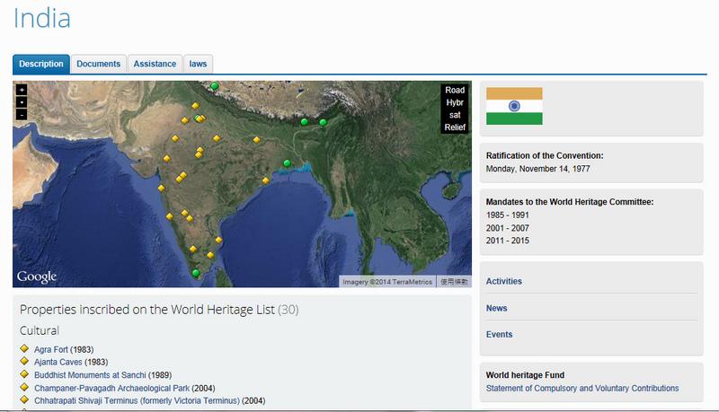 地圖_印度世界遺產