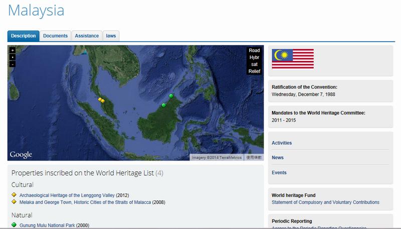 地圖_馬來西亞世界遺產