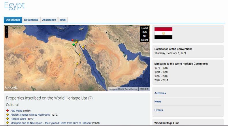地圖_埃及世界遺產
