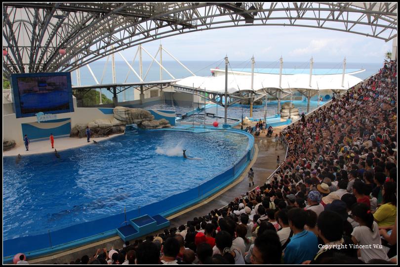 遠雄海洋公園09