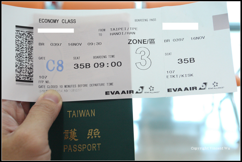 桃園國際機場(Taiwan Taoyuan International Airport)03