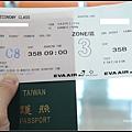 桃園國際機場(Taiwan Taoyuan International Airport)03