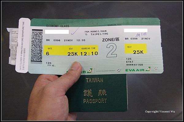 內排國際機場(CẢNG HÀNG KHÔNG QUỐC TẾ NỘI BÀI)