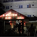 華園中餐廳(NHÀ HÀNG HOA VIÊN)