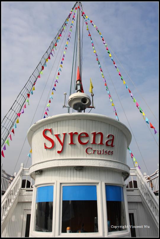 美人魚號郵輪酒店(Syrena Cruises)21