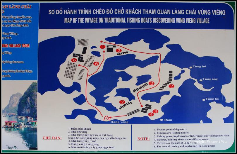 海上漁村(LÀNG CHÀI VÙNG VIÊNG)04
